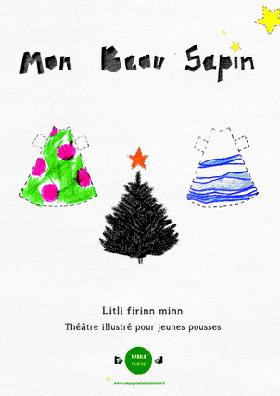 Spectacle de Noël pour les maternelles